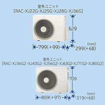 RAS-XJ80F2-W