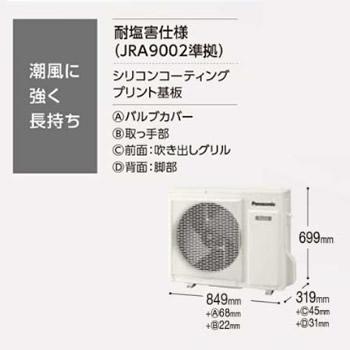CS-WX636C2