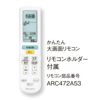 S80UTAXP-W(-C)