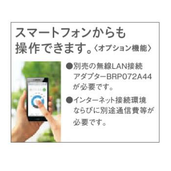 S71UTRXP-W(-C)