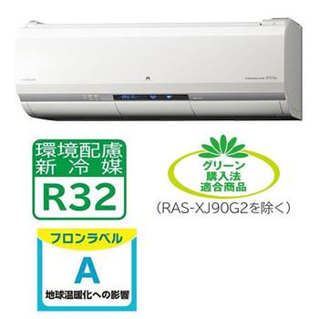 RAS-XJ56F2-W