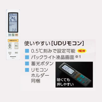 CS-WX716C2