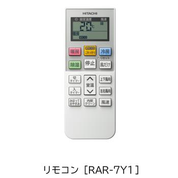 RAS-D22G(W)